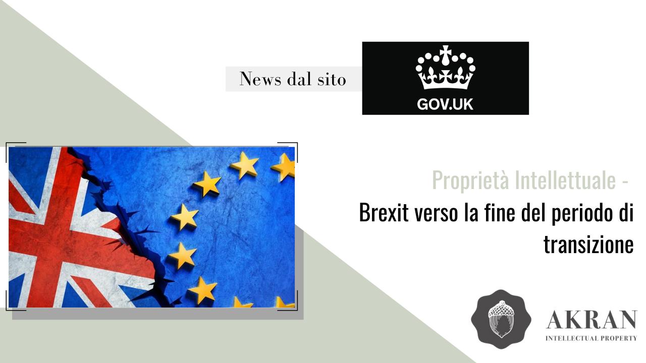 Proprietà intellettuale e Brexit