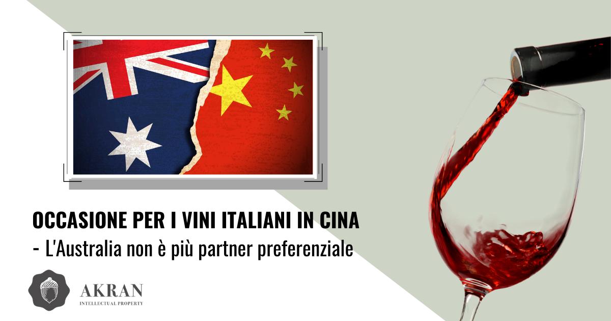 Occasione per i vini italiani in Cina